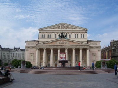 Moscow Bolshoi Theatre (Moscow) Ermak Travel Guide Guide Travel 2c12a9